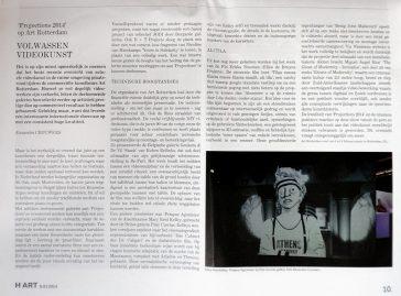 hARt #123 | Volwassen videokunst – Art Rotterdam Projections 2014